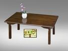 [ 家事達] TMT 長方型實木和室桌2x3尺 (TAR-325A) 特價~
