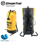 Stream Trail 特殊包款系列 Yoxplorer / 極地探險拳擊包 限宅配