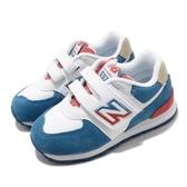 New Balance 休閒鞋 NB 574 白 藍 童鞋 小童鞋 麂皮 運動鞋 【PUMP306】 IV574SCFW