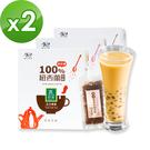 歐可茶葉x樂活e棧-低卡蒟蒻珍珠奶茶2組...