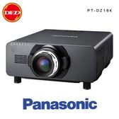 PANASONIC 國際牌 PT-DZ16K2T Full HD 3LCD 投影機 16,000流明 公司貨 日本製 PT-DZ16K