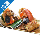 黑橋牌-冠軍雙饗粽禮盒6粒/【愛買冷凍】