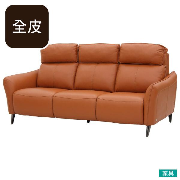 ◎HTL高級全皮3人用沙發 H624 OR NITORI宜得利家居