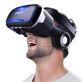 VR眼鏡vr虛擬現實3d眼鏡頭戴式影院頭盔智慧手機游戲視頻耳機版一體機igo 曼莎時尚