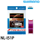 漁拓釣具 SHIMANO NL-I51P FIRE BLOOD 粉紅 150M #2.5 [尼龍線]