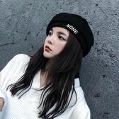 韓版百搭麂皮絨chic軟妹貝雷帽八角帽秋冬女啊英倫日擊畫家帽潮男 韓國時尚週