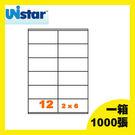 裕德 電腦標籤 12格 US4457-1000 一千張 一箱 (出貨/網拍/寄件/標籤貼紙)