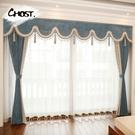 海藍色環保遮光雪尼爾客製窗簾美式鄉村現代客廳臥室落地窗 深藏blue
