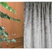 HOLA 素色緞紋雙層遮光落地窗簾 270x230cm 棕色