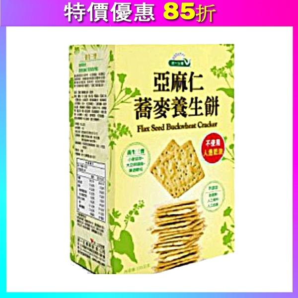 統一生機亞麻仁蕎麥養生餅(105g/盒)*1盒 【合迷雅好物超級商城】