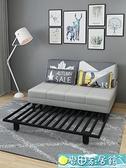 沙髮床 沙髮床可折疊雙人三人兩用多功能1.8米1.5實木床客廳小戶型布藝床 快速出貨