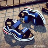 男童涼鞋中大童韓版女童沙灘鞋兒童學生防滑寶寶童鞋  樂芙美鞋