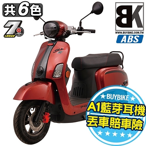 【抽Switch】New J-BUBU 125 ABS 七期 送A1藍芽耳機 丟車賠車險(J3-125AIAN7)PGO摩特動力
