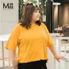 Miss38-(現貨)【A04263】大尺碼短袖上衣 黃色背後字母印花 中長版 落肩寬鬆 ins圓領潮T恤-中大尺碼