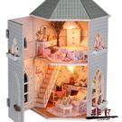 DIY小屋 手工制作拼裝模型房子建筑別墅女孩玩具成人創意生日禮物【非凡】TW