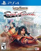 PS4 Samurai Warriors: Spirit of Sanada 戰國無雙 ~真田丸~(美版代購)