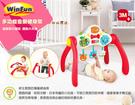WinFun 3階段成長型健身架(紅)...