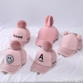 兒童帽子女冬季韓版潮羊羔絨棒球帽男童女童鴨舌帽百搭保暖帽 聖誕節