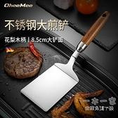 料理鏟 不銹鋼煎鏟煎餅果子工具刮子料理鏟烙餅壓餅鐵板燒煎雞蛋煎餅鏟子