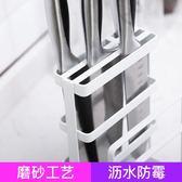 刀架廚房用品收納架砧板架多功能廚房置物架刀具刀座菜板架菜刀架「Top3c」