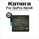 Kamera 佳美能 Hero 8 副廠電池 5/6/7 可用 AJBAT / AABAT 相容電池 支援4K防抖【可刷卡】薪創數位