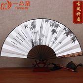 中國風10寸絲綢大絹扇子古風折扇雕刻手工藝禮品復古典折疊扇竹