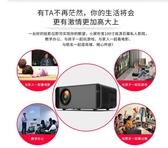 投影儀 家用小型便攜式高清4K無線同屏機投影機【免運快出】