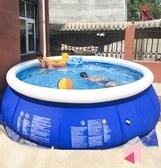 室內水池超大號兒童游泳池加厚成人家用頂圈充氣泳池小孩大型洗澡 茱莉亞