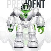 電動玩具 機器人玩具智慧益智遙控電動充電機械戰警男孩玩具igo 俏腳丫