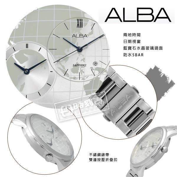 ALBA / DM03-X002S.AZ9013X1 / 率性遊玩世界日期藍寶石水晶玻璃不鏽鋼手錶 銀色 45mm