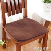 定做冬季加厚防滑毛絨椅子墊海綿辦公室學生坐墊餐椅墊子汽車座墊-享家