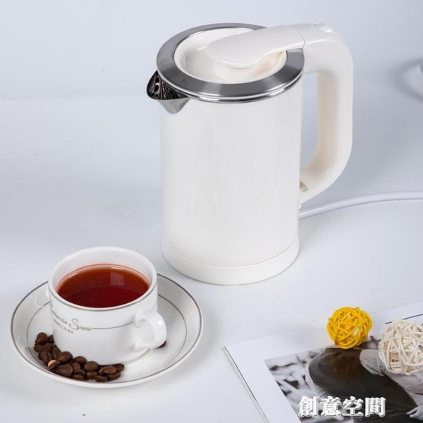 旅行迷你小型便攜電水壺 110V/220V雙電壓 燒水壺 煮水杯臺灣推薦 創意新品