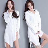 春秋新款韓版bf風中長款白襯衫女長袖寬鬆百搭休閒性感睡衣襯衫裙 卡布奇諾