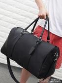 手提旅行包男士大容量短途行李包輕便防水出差旅游包女單肩健身包  深藏blue