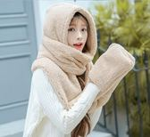 冬季女雙層加厚保暖正韓連帽圍脖學生百變帽子圍巾手套三件套一體【免運+滿千折百】