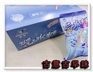 古意古早味 有氣泡的汽水糖 (森永/10包/盒) 懷舊零食 童年回憶 台灣零食 糖果