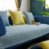 年終大清倉全棉布藝沙發墊防滑簡約現代四季通用客廳純色坐墊組合沙發罩巾套