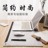 超大號鼠標墊辦公遊戲定制加厚電腦鍵盤桌墊護腕可愛筆記本家用    汪喵百貨