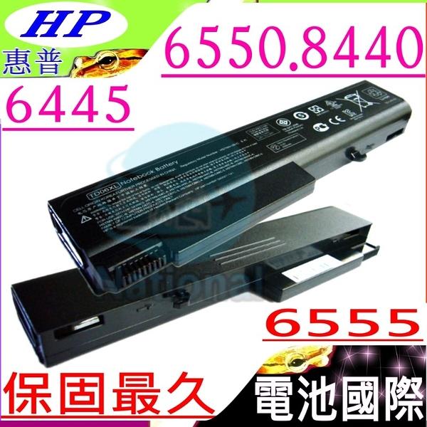 HP 電池(保固最久)-惠普 電池- ELITEBOK 8440P,8440W,6440B,6445B,6450B,6550B,6555B,6530P,HSTNN-C68