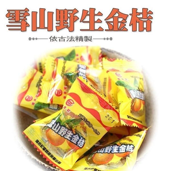 喉糖。德合記雪山野生金桔喉糖~宜蘭名產 200克 【正心堂】