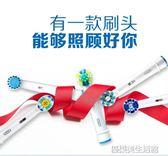 OralB歐樂B電動牙刷頭EB20 EB50 EB17 EB25替換刷頭D12 D16 D20
