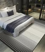 ins北歐幾何條紋地毯客廳茶幾沙發臥室地毯床邊地墊現代簡約定制