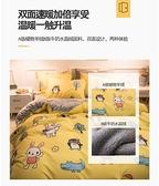 床上用品 加厚珊瑚絨四件套床上冬季加絨雙面絨法蘭絨牛奶絨被套床單三件套 好樂匯