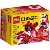 樂高積木LEGO Classic經典系列 10707 紅色創意盒