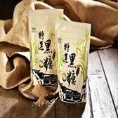 新竹寶山糖業 特選黑糖粉 沖泡式 300g(袋)X4袋