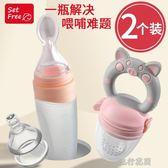 米糊勺奶瓶嬰兒喂養勺子擠壓式硅膠喂食器輔食工具寶寶餐具 流行花園
