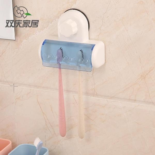 強力吸盤防水五位吸壁牙刷架 5格 家庭牙刷架 快速出貨