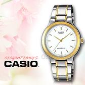 CASIO 卡西歐 手錶專賣店 LTP-1131G-7A 女錶  石英錶  不鏽鋼錶帶 防水