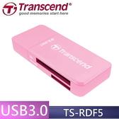 【免運費+贈SD記憶卡收納盒】創見 F5 TS-RDF5R USB3.0 多功能讀卡機(粉紅)X1◆最大支援 UHS-1 SDXC◆