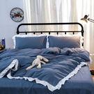 全棉正韓加厚磨毛公主風床上用品1.8m花邊被套床單四件套 满398元85折限時爆殺